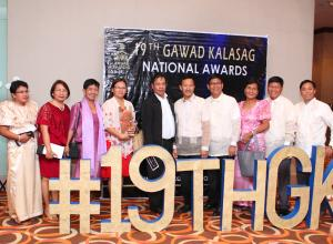 19th Gawad Kalasag National Awards 049.jpg